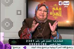 EGYPTE PROF ISLAMIQUE DIEU VIOL FEMME